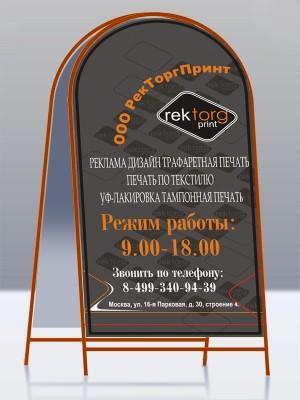 Оперативная полиграфия в Москве