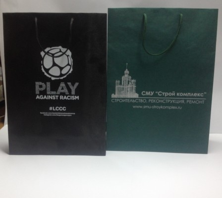 Пакеты с логотипом на заказ екатеринбург