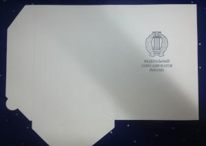 Изготовление папок с логотипом