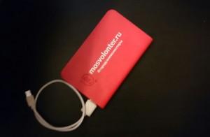 Зарядные устройства (PowerBank) с логотипом