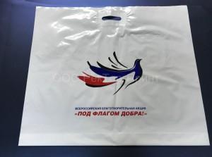 Полиэтиленовый пакет с логотипом