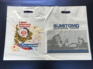 Пакеты с логотипом недорого и быстро