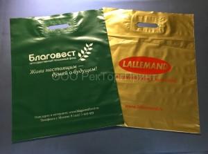Полиэтиленовые пакеты с напечатанными логотипами