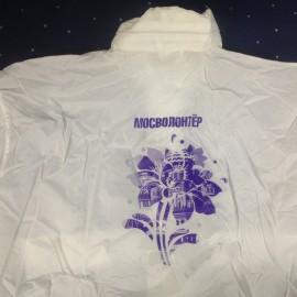 Печать на одежде (куртка)