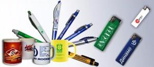 Зажигалки с логотипом и другие фирменные товары.