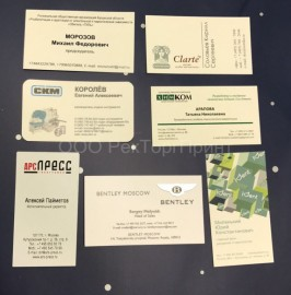 Шелкография на светлых визитках