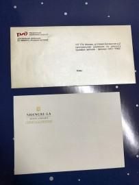 Фирменная продукция (конверты с логотипом компании)