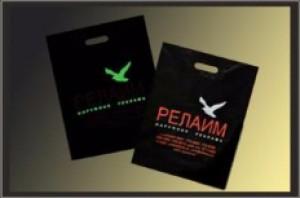 Печать на пакетах ПВД в несколько цветов