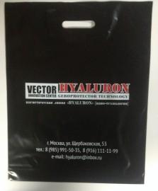 Пакет ПВД чёрный с логотипом