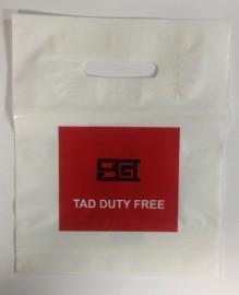 Пакет ПВД с укреплённой ручкой и логотипом