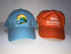 Бейсболки с логотипом Велопробег