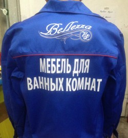 Спецодежда с логотипом (куртка-спецовка)
