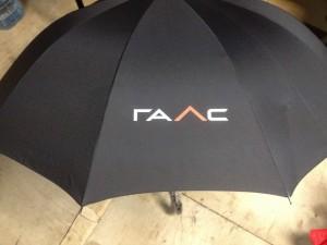 Зонт складной чёрный с логотипом ГАЛС
