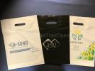 Пакеты ПВД с нанесением логотипов различных форм