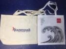 Холщовые сумки с логотипом для торговых сетей