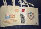 Холщовые сумки с нанесением промо-изображений