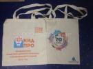 Печать логотипов на холщовых сумках в несколько цветов (2)