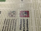 Глянцевый УФ лак на фактурной бумаге