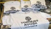 Отпечатанные футболки для фан-клуба ФК Торпедо (июнь 2018).jpg