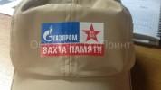 """Печать """"Вахта памяти"""" на спецодежде Газпром, кепка (июнь 2018).jpg"""
